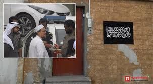 FPI Beberkan Sepuluh Kejanggalan Kasus Bendera Habib Rizieq Shihab