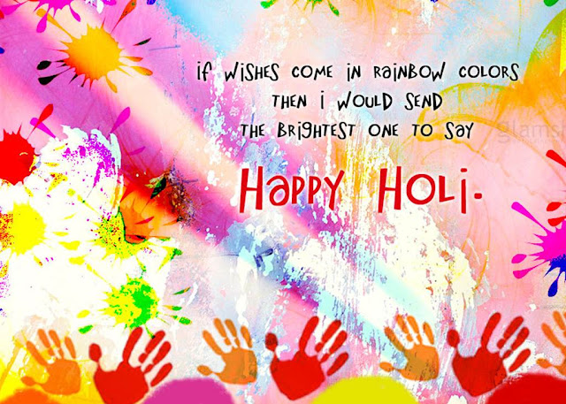 Holi Festival Quotes in English