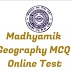 Wbbse Madhyamik Geography 2019 Online Mock Test in Bengali | Part -1