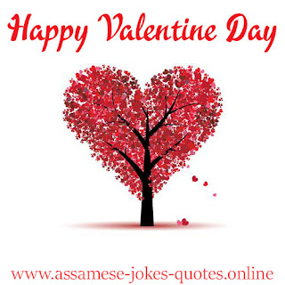 Valentine Day SMS, Status in Assamese