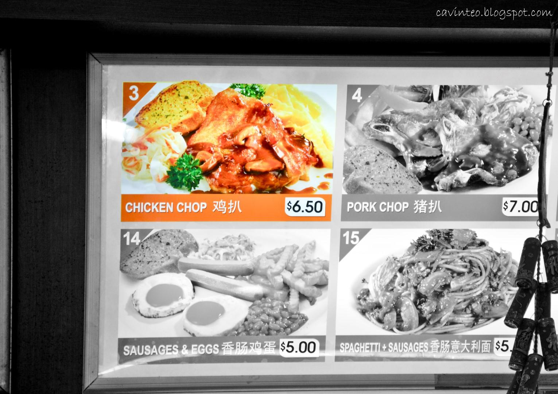 Entree kibbles chicken chop from rasa sayang western food s11 chicken chop from rasa sayang western food s11 food centre ang mo kio central block 711 singapore forumfinder Images