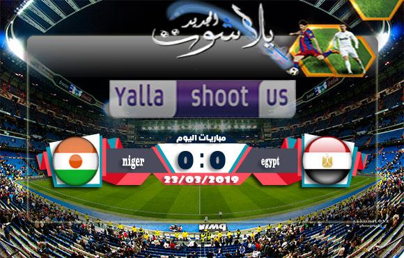 اهداف مباراة مصر والنيجر اليوم 22-03-2019 تصفيات كأس أمم أفريقيا 2019