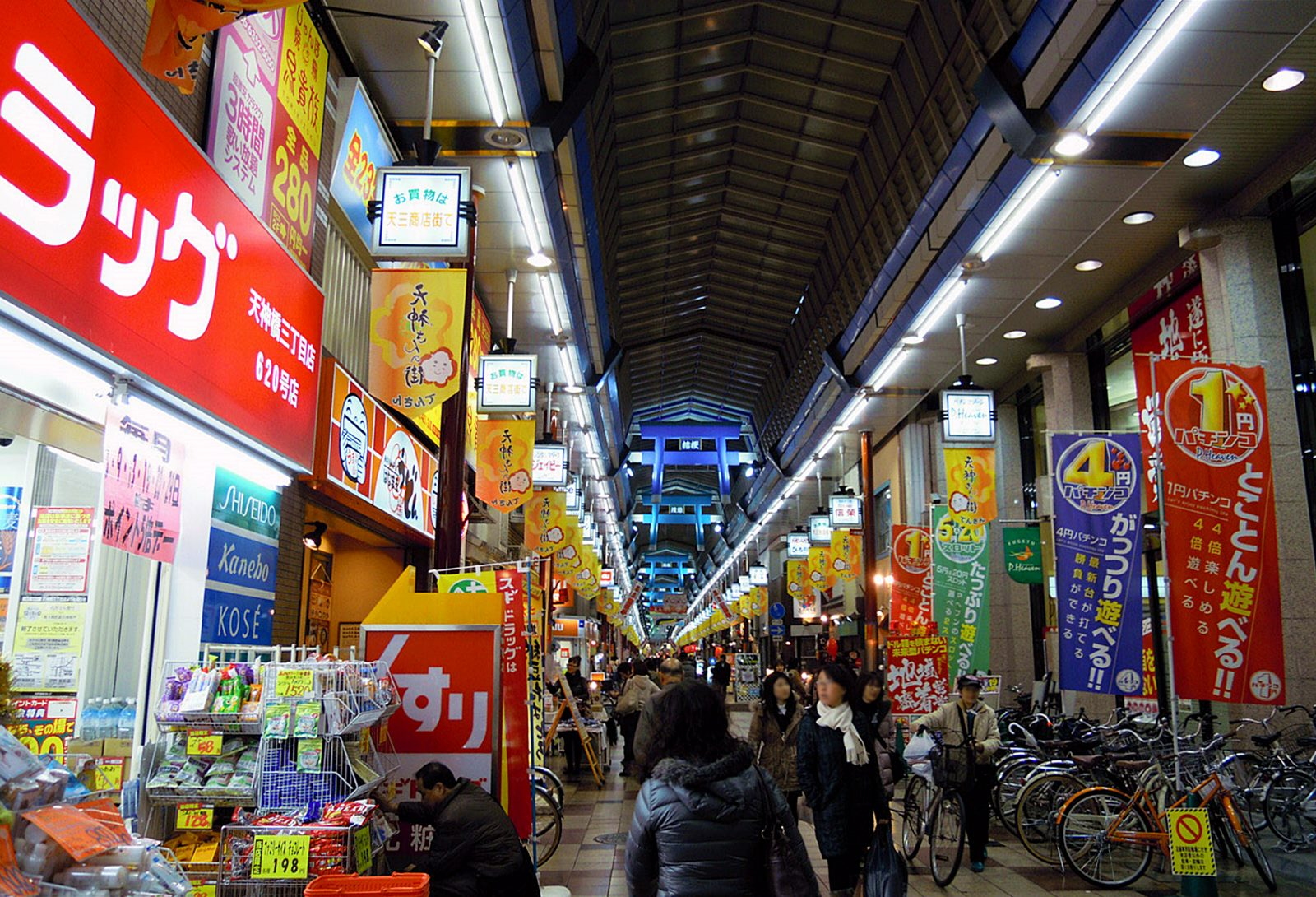 大阪-景點-推薦-天神橋筋商店街-Tenjinbashisuji-Shopping-Street-自由行-必遊-必去-旅遊-觀光-行程-日本-osaka-tourist-attraction-travel