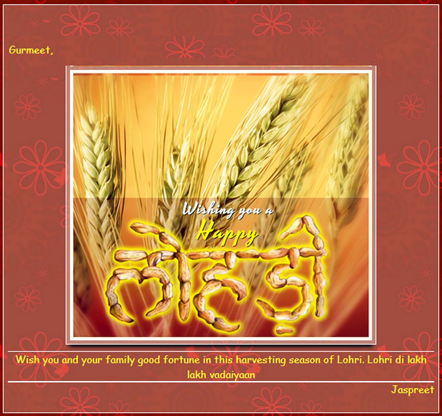 lohri greeting cards