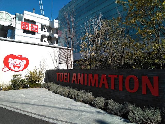 Visitamos el Toei Animation Museum, y esta fue nuestra impresión