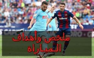 أهداف مباراة ليفانتي وأتلتيكو مدريد في الدوري الاسباني
