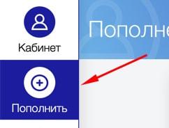 Создание депозита в AppStoreInvest