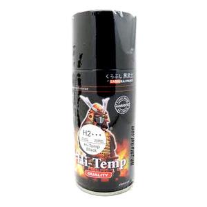 merk cat tahan panas 1000 derajat untuk mesin dan knalpot