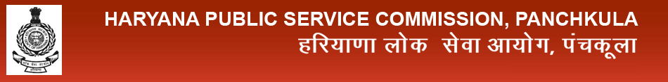 Answer key of ADA Exam held on 19.08.2018 ( HPSC ADA Answer key 2018 ) | How to Submission of Objection of answer key