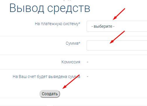 Регистрация в NGCC 5