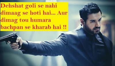^ 2 Line Attitude status in hindi - दहशत गोली से नहीं दिमाग से ....!