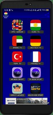 تحميل تطبيق Zervan Tv الرائع لمشاهدة جميع قنوات العالم المشفرة مجانا على اجهزة الاندرويد