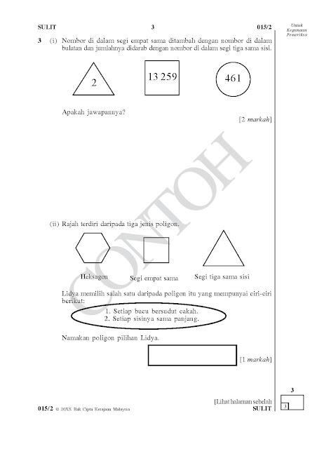 nadi-ilmu-instrument-klon-upsr-matematik-format-terbaharu-2016 - thank you letter format