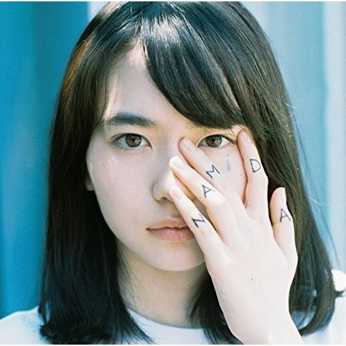 Download NAMiDA Flac, Lossless, Hi-res, Aac m4a, mp3, rar/zip