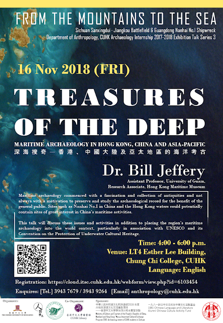 Treasures of the Deep: Maritime Archaeology in Hong Kong, China and Asia-Pacific