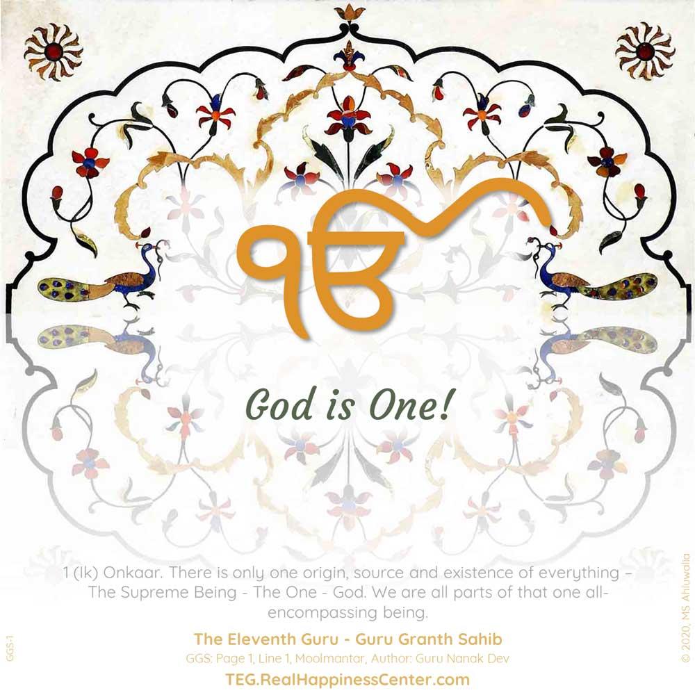 GGS-1: Ik Oankaar - God is One