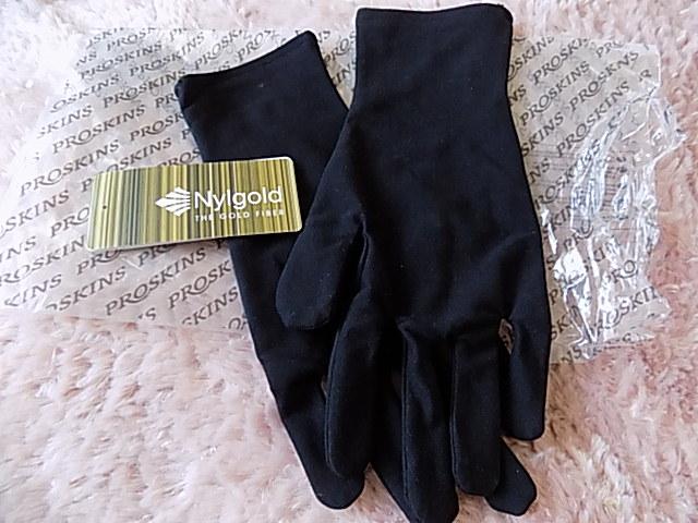 Proskins Gold Gloves