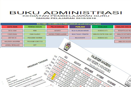 Download Aplikasi Administrasi Guru