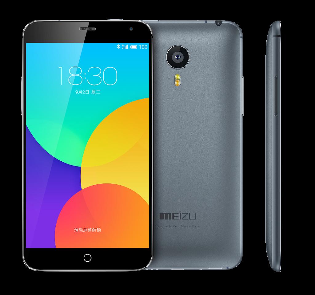 阿里巴巴PK小米,188.2億元台幣投資魅族手機