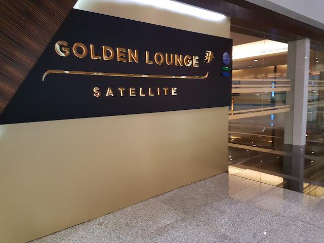 【机场贵宾室】 吉隆坡国际机场马航卫星航厦黄金贵宾室 Satellite Golden Lounge Kuala Lumpur International Airport