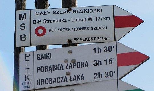 Początek MSB w Bielsku-Białej.