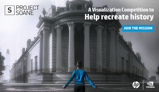 Sayembara rendering 3d arsitektur 2016