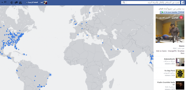 فيسبوك تطلق ميزة Live Map لعرض أماكن البث الحي على خريطة تفاعلية