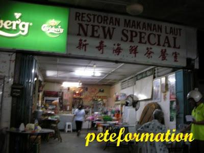 Seafood Restaurant Butterworth Penang Malaysia