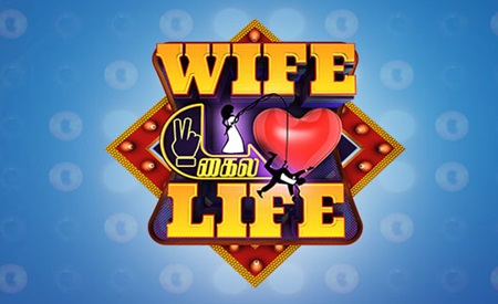 Wife Kaila Life 22-04-2018 Vijay TV