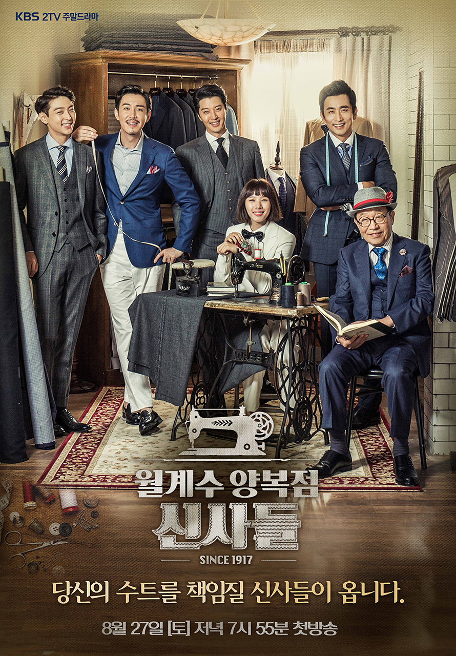 Sinopsis Drama The Gentlemen of Wolgyesu Tailor Shop {Drama Korea}