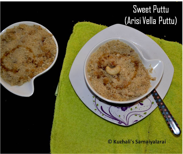 SWEE JAGGERY PUTTU/ VELLA PUTTU - SWEET PUTTU USING IDIYAPPAM FLOUR