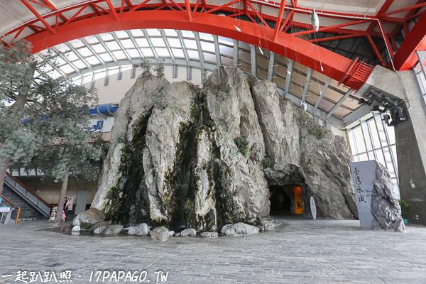 台灣水域館