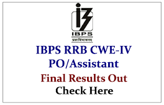 IBPS RRB CWE-IV Final Results Out