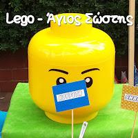 http://texnitissofias.blogspot.gr/2016/06/lego.html