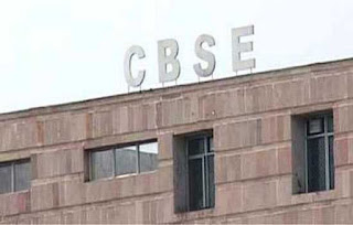 cbse-warns-schools-not-to-sell-books-uniforms-stationery