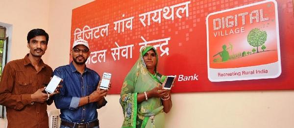 Jaipur, Rajasthan, Raithal Jaipur, ICICI Banks, Digital Village, Arun Jaitley, Chanda Kochhar, Rajasthan News, Buisiness News