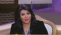 برنامج معكم 2/3/2017 منى الشاذلى و نيللى ومحمد ممدوح