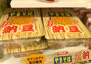 Those whose contents are yakisoba (stir-fried soba noodles) are called Kappu-yakisoba (instant yakisoba).