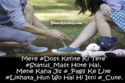 Pyar Mohabbat status images in hindi