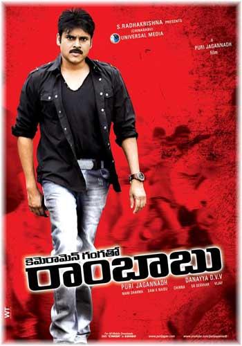 Mera Target-Cameraman Gangatho Rambabu-Telugu Hindi Dubbed HDRip 720p 500MB