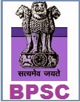 Accounts Officer Vacancies in BPSC (Bihar Public Service Commission)