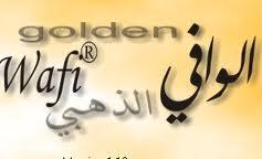 قاموس الوافى الذهبى download golden alwafi