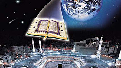 Kitab Permulaan Turunnya Wahyu Al Qur'an