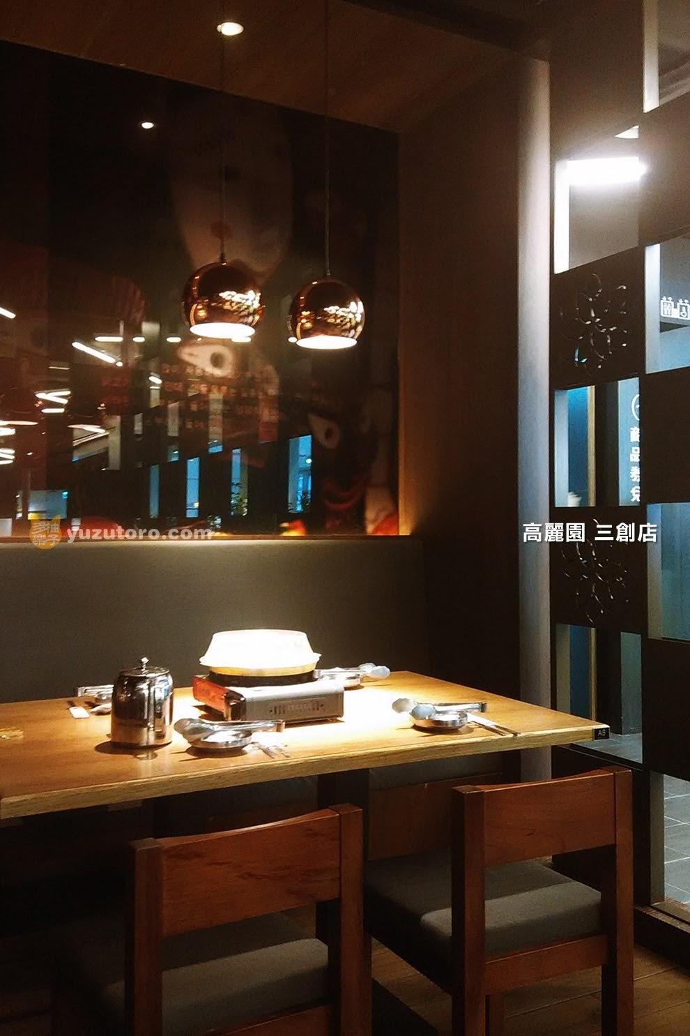 高麗園 三創店:韓式銅板烤肉吃到飽   臺北餐廳 光華商場 捷運忠孝新生站 SYNTREND 三創生活園區