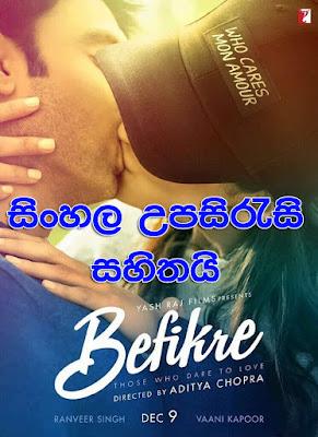 Befikre (2016) Sinhala Sub