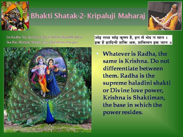 Bhakti Shatak 2