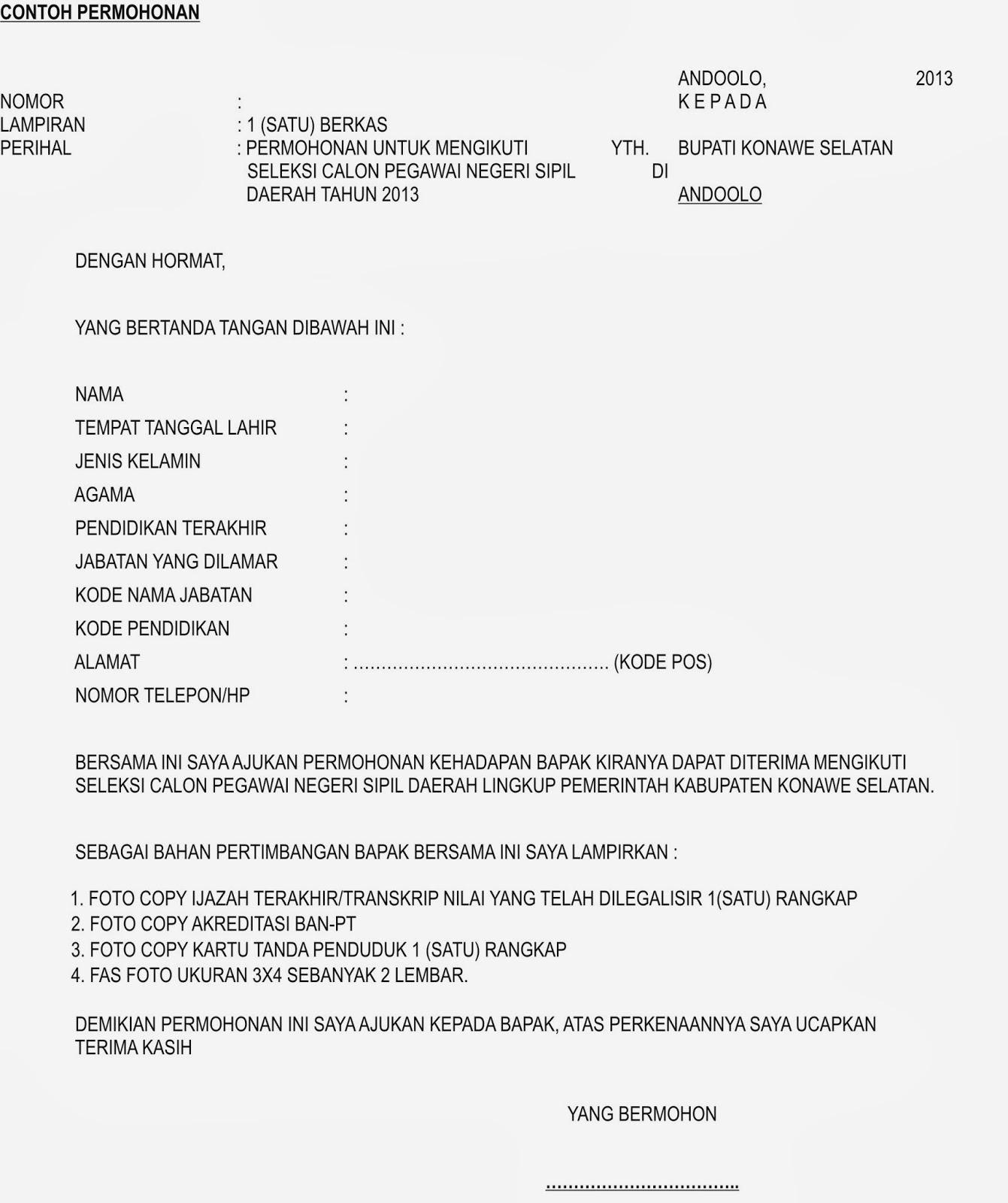 Pendaftaran Cpns 2013 Kab Karawang Syarat Pendaftaran Cpns Info Lowongan Cpns 2016 Informasi Pendaftaran Cpns 2013 Kab Konawe Selatan Abu Fathan