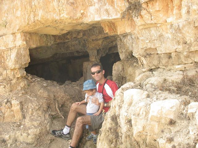 מערת חלילים - הרי ירושלים