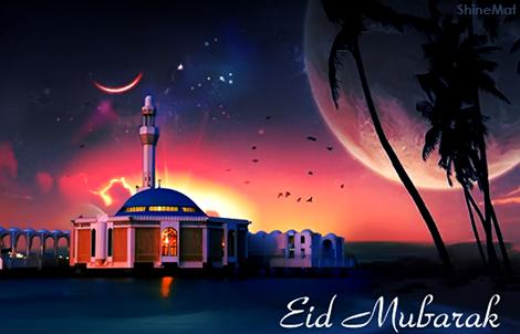 happy eid ul fitr mubarak 2015