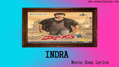 indra-telugu-movie-songs-lyrics